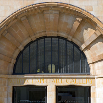 Peter Jeffree - Architectural Photographer - Whitechapel Art Gallery - main entrance