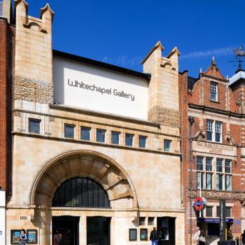 Peter Jeffree - Architectural Photographer - Whitechapel Art Gallery - portrait view